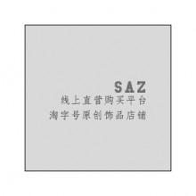 SAZ原创饰品店 - Dope10网店推荐