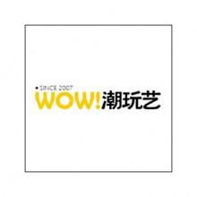 潮玩艺 - Dope10网店推荐