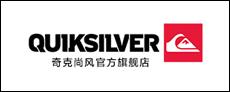 shop-quiksilver